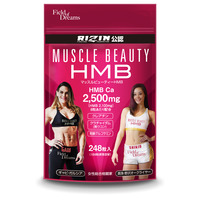 MUSCLE BEAUTY HMB【定期便】